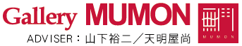 Gallery MUMON